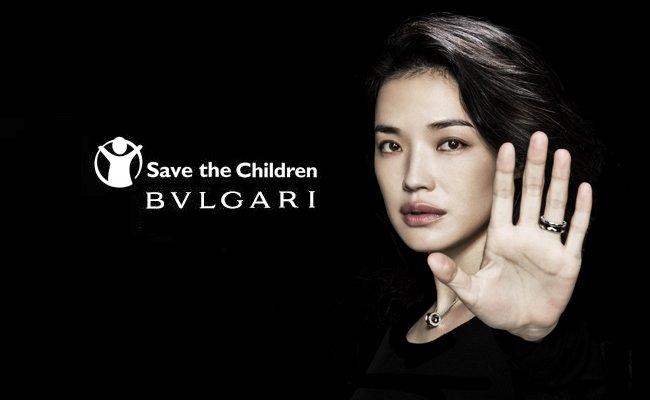 save the children bulgari