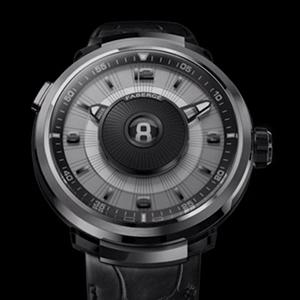 Fabergé's Visionnaire DTZ: A Closer Look