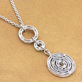 Bulgari Astrale (Cherki) necklace