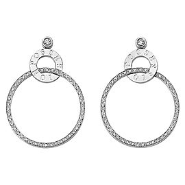 Piaget G38PX700 18K White Gold Diamond Earrings
