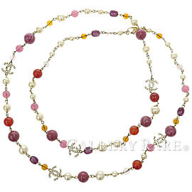 Chanel CC Gold Tone Simulated Glass Pearl Color Stone Long Necklace