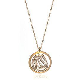Luca Carati 18K Yellow Gold Diamond Arabic Symbol Pendant Necklace 0.95Cttw
