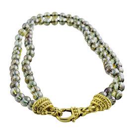 Judith Ripka Double Strand Glass Bead Necklace