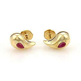 Chopard 18K Yellow Gold with 0.30ct Rubies Curved Stud Earrings