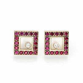 Chopard Happy Diamond Ruby Bezel 18k Yellow Gold Square Stud Earrings