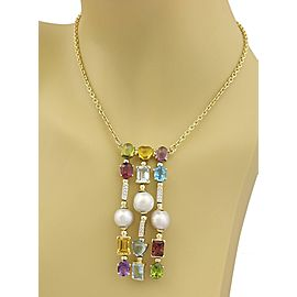 Estate 22.18ct Diamonds Pearls & Multi-Color Gems Drop Pendant 18k Gold Necklace