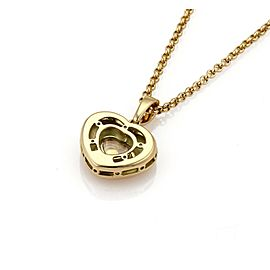 Chopard Happy Diamond 18k Yellow Gold Heart Pendant & Chain Necklace