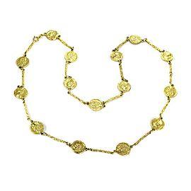 18k Hammerman Brothers Vintage Sautior Coins Textured Bar Link Necklace