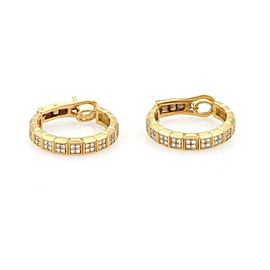 Chopard Diamond 18k Yellow Gold Ice Cube Hoop Earrings