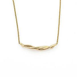 Cartier 18k Yellow Gold Twist Bar Pendant w/Cert.