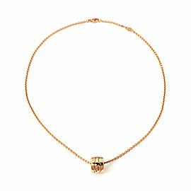 Georg Jensen Fusion 18k Rose Gold Ring Pendant & Chain