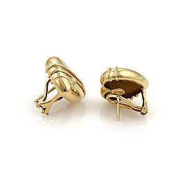 Tiffany & Co. Vintage 18k Yellow Gold Cupid's Arrow Heart Huggie Earrings
