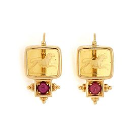 Intaglio 18k Yelow Gold Milor Italy Citrine & Ruby Dangle Square Earrings