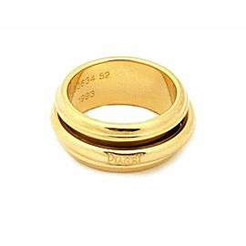 Piaget Possession 18k Yellow Gold Double Band Spinner Ring