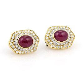 Estate 18k Yellow Gold 11.86ct Cabochon Ruby & Diamonds Omega Back Stud Earrings