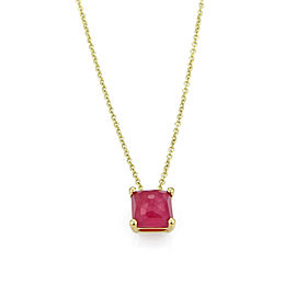 Ippolita Rock Candy Ruby Mini Square 18k Yellow Gold Pendant Necklace