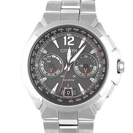 Citizen Ecodrive H950-S094704 Stainless Steel Quartz 46mm Mens Watch