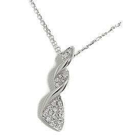 Mikimoto 18k White Gold and Diamond Pendant Necklace