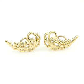 Tiffany & Co. Paloma Picasso 18K Yellow Gold Fern Leaf Stud Earrings