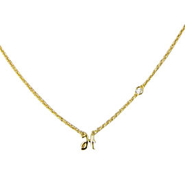 Sydney Evan Initials 14K Yellow Gold Plated Sterling Silver with 0.015cts Diamond H Pendant Necklace