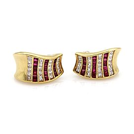 Mayors 8.5ct Diamond & Ruby 18k Yellow Gold Concave Post Clip Earrings