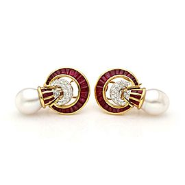 Estate 3.45ct Ruby & Diamond South Sea Pearls 18k Gold Post Clip Earrings