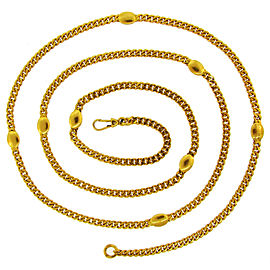 Bulgari 18K Yellow Gold Vintage Chain Necklace