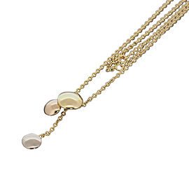 Cartier 18K Tri Color Gold Sweet Trinity Drop Pendant Necklace