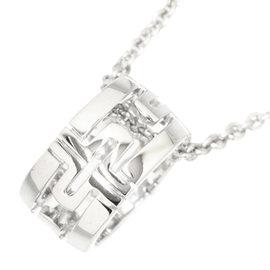 Bulgari 18K White Gold Parentesi Ring Pendant Necklace