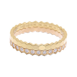 Chaumet Bee My Love Honeycomb 18K Yellow, Pink and White Gold with Diamond Ring Size 8