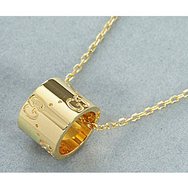 Gucci 18K YG Icon Necklace