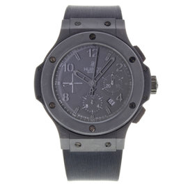 Hublot Big Bang 301.CI.1110.CI 48mm Mens Watch