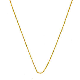 14K Yellow Gold Cable Rope Spring Ring Necklace