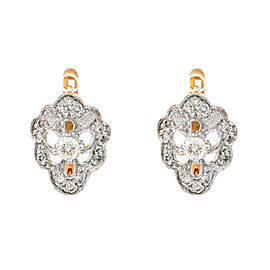 Vintage 14K Two Tone White Rose Gold 1.27 Ct H VS1 Diamond Earrings 8.0 Grams