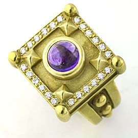 Kieselstein-Cord 18k Gold Amethyst Diamond Ring