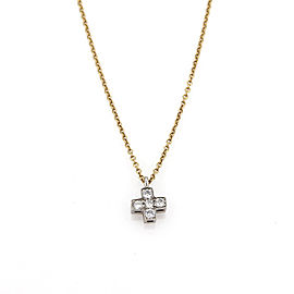 Tiffany & Co. Diamond Platinum 18k Gold Mini Cruciform Cross Pendant