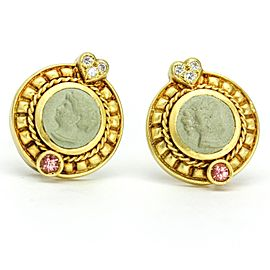 Judith Ripka Cameo Round Stud Earrings in 18k Yellow Gold