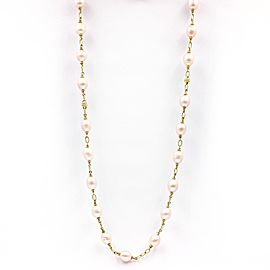 Judith Ripka 18K Yellow Gold with Pink Pearls Station Necklace