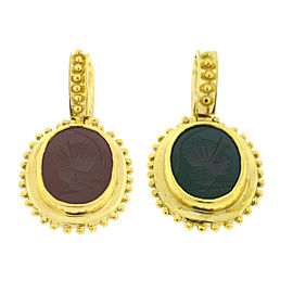 18k Yellow Gold Double Sided Green Intaglio and Carnelian Cabochon Pendant