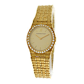 Audemars Piguet Royal Oak ROYAL OAK 21mm Womens Watch