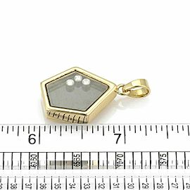 Chopard Happy Diamond 18k Yellow Gold Fancy Shape Pendant