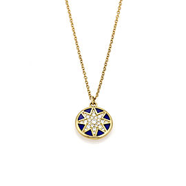 Tiffany & Co Picasso Venezia Stella Diamond Enamel 18k Yellow Gold Pendant