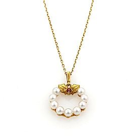 Mikimoto Akoya Pearls & Ruby Wreath 18k Yellow Gold Pendant