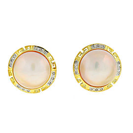 14k Yellow Gold Two tone 5mm Pearl Diamond Earrings