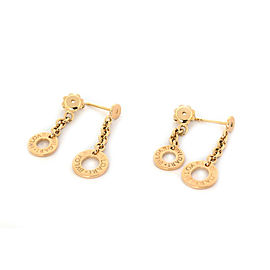 Bvlgari Signature Circle 18k Yellow Gold Double Dangle Jacket Earrings