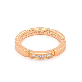 Cartier Maillon Panthere Diamond 18k Pink Gold Ring