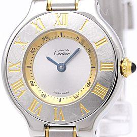 Cartier Must 21 W10073R6 Quartz Stainless Steel Gold Plated 28mm Womens Watch