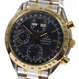 Omega Speedmaster 3321.80 39mm Mens Watch