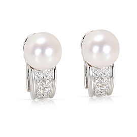 Bulgari Pearl 18K White Gold Cultured Pearl and Diamond Earrings