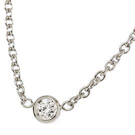 Christian Dior Mimioui 18K White Gold Diamond Necklace